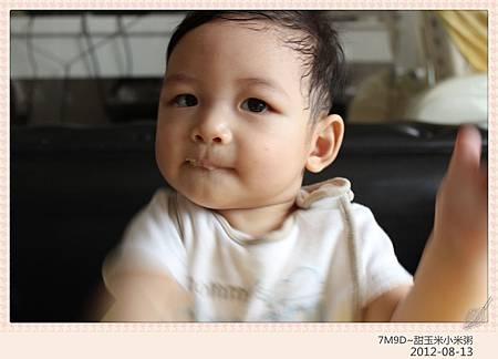 甜玉米小米粥-13