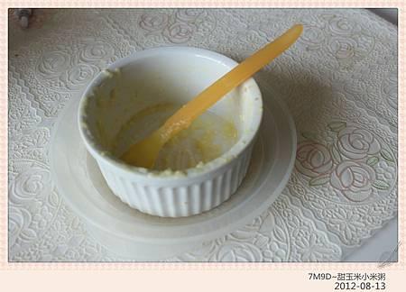 甜玉米小米粥-19