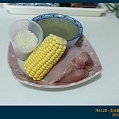玉米雞肉粥-1