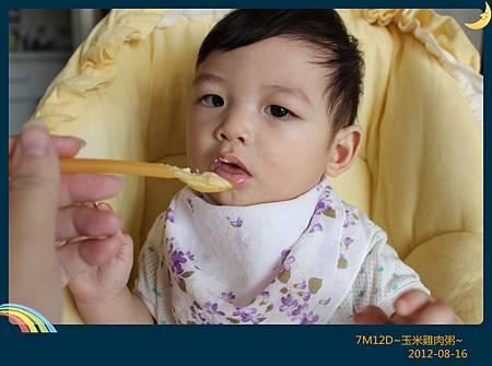 玉米雞肉粥-11