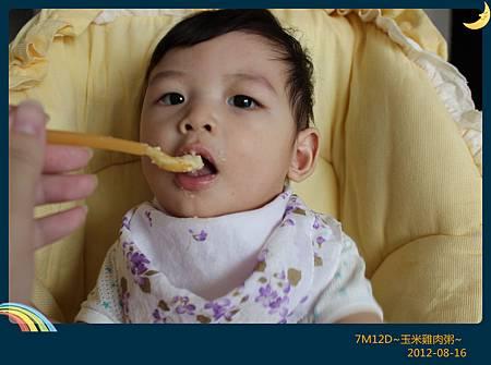 玉米雞肉粥-15