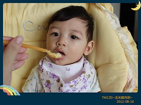 玉米雞肉粥-20