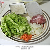 洋蔥粥肉白菜粥-1