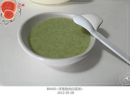 洋蔥粥肉白菜粥-10