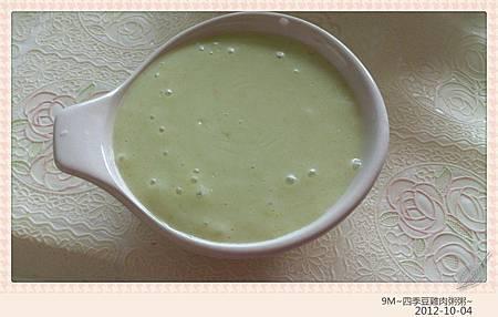 四季豆雞肉粥-8