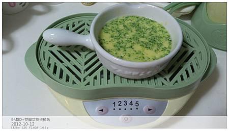 花椰菜蒸蛋稀飯-4