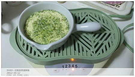花椰菜蒸蛋稀飯-6