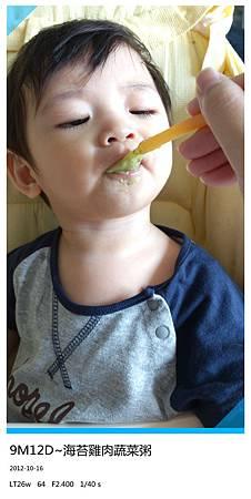海苔雞肉蔬菜粥-19