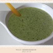 海苔鱈魚菇菇粥10