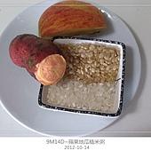 蘋果地瓜糙米粥-1