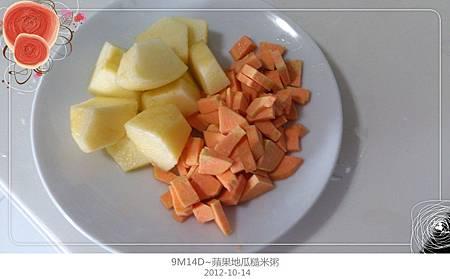 蘋果地瓜糙米粥-3
