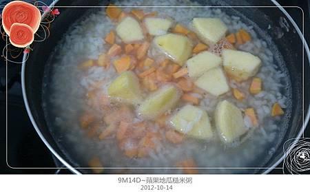 蘋果地瓜糙米粥-4