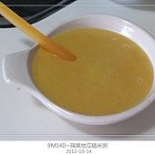 蘋果地瓜糙米粥-7