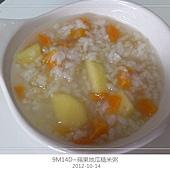 蘋果地瓜糙米粥-6