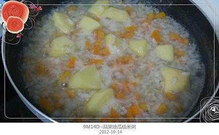 蘋果地瓜糙米粥-5