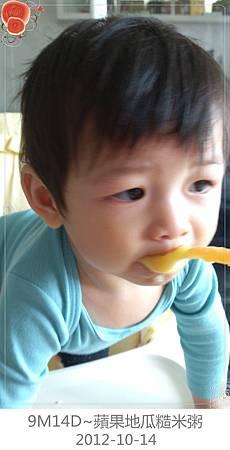蘋果地瓜糙米粥-8