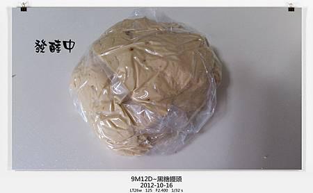 黑糖饅頭-7