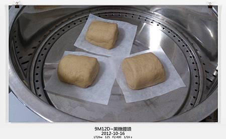 黑糖饅頭12