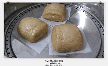 黑糖饅頭14