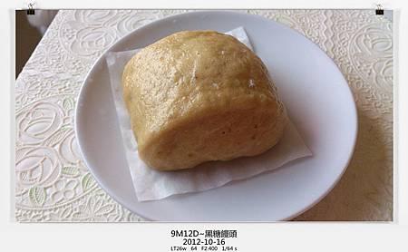 黑糖饅頭16