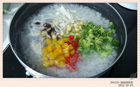 甜椒蔬菜粥-7