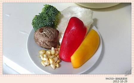 甜椒蔬菜粥-11