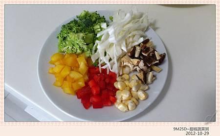 甜椒蔬菜粥-9