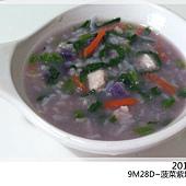 波菜紫地瓜雞肉粥-1