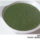 波菜紫地瓜雞肉粥-4