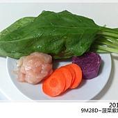 波菜紫地瓜雞肉粥-9