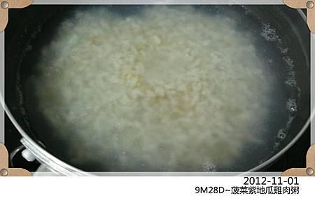波菜紫地瓜雞肉粥-10