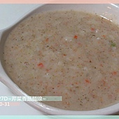 芹菜香菇麵線-1