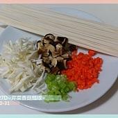 芹菜香菇麵線-8