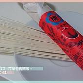 芹菜香菇麵線-9