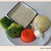 原味起司馬鈴薯蔬菜燉飯-1