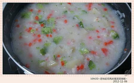 原味起司馬鈴薯蔬菜燉飯-11
