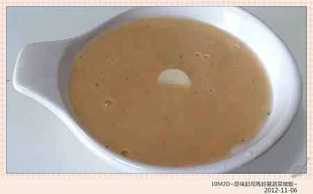 原味起司馬鈴薯蔬菜燉飯-14