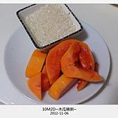 木瓜稀粥-1