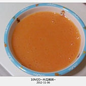 木瓜稀粥-3