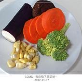 香菇茄子蔬菜粥-1