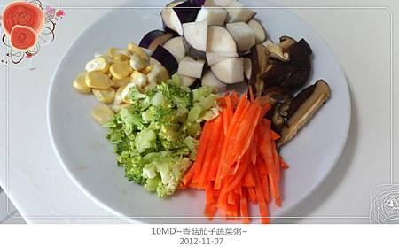 香菇茄子蔬菜粥-2