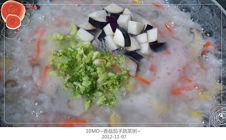 香菇茄子蔬菜粥-5