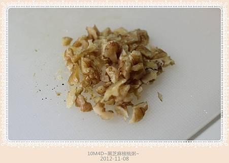 黑芝麻核桃粥-2