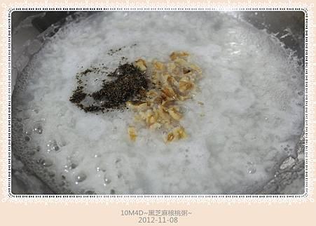 黑芝麻核桃粥-4