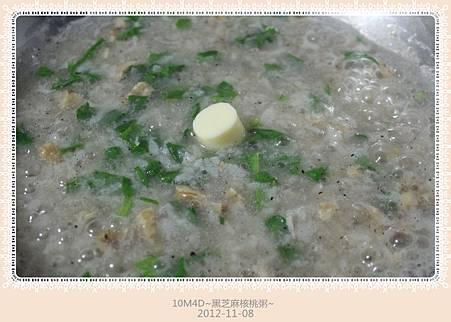 黑芝麻核桃粥-6