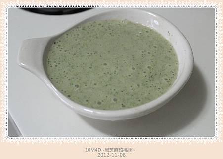 黑芝麻核桃粥-10