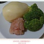 花椰菜雞肉泥-1