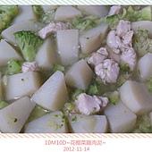 花椰菜雞肉泥-4