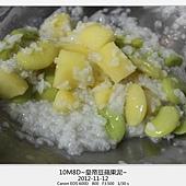 皇帝豆蘋果泥-5