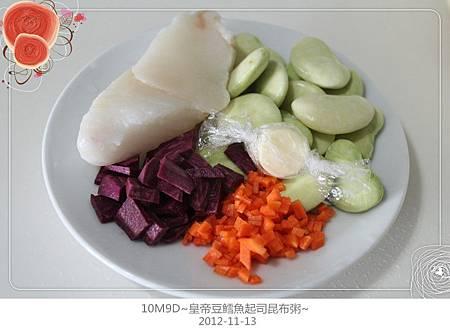 皇帝豆鱈魚起司粥-4